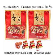 Mẫu sản phẩm 2 Kẹo Hồng Sâm 200gr Nhập Khẩu cao cấp Hàn Quốc