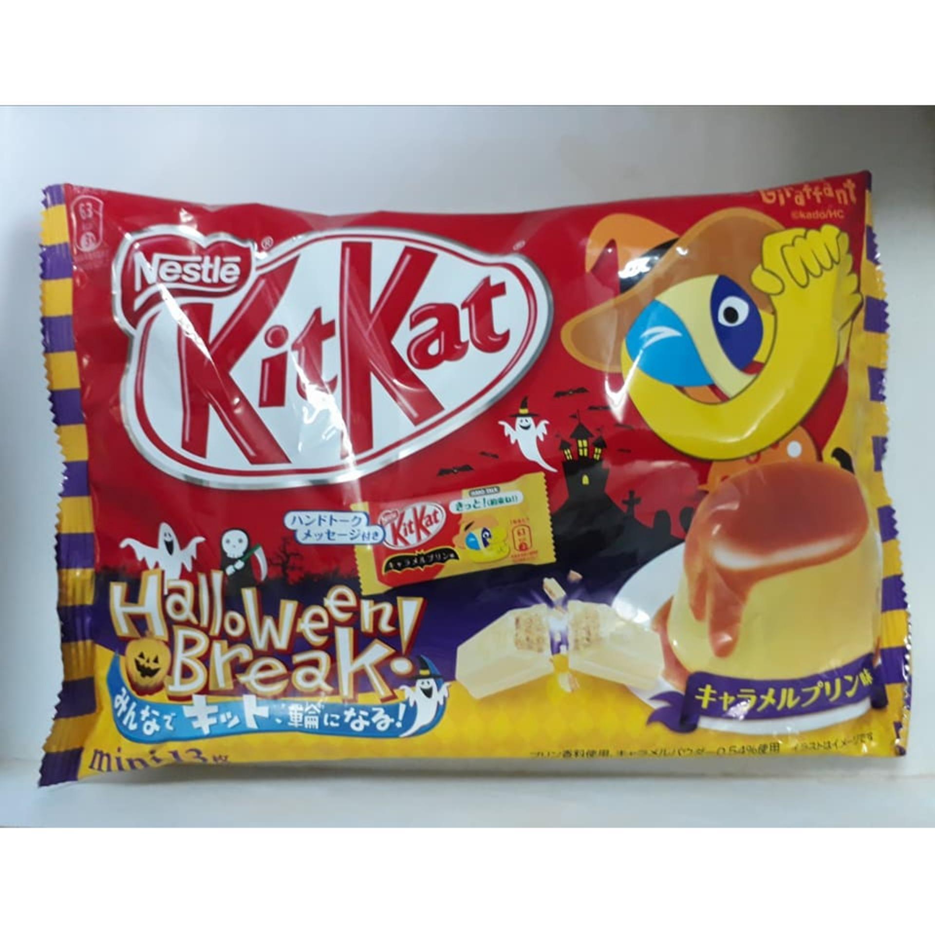 Bánh chocolate Kitkat Plan của Nestle Nhật bản 13thanh