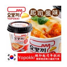 Bánh gạo phomai Yopokki Hàn Quốc [SuPhat Shop]