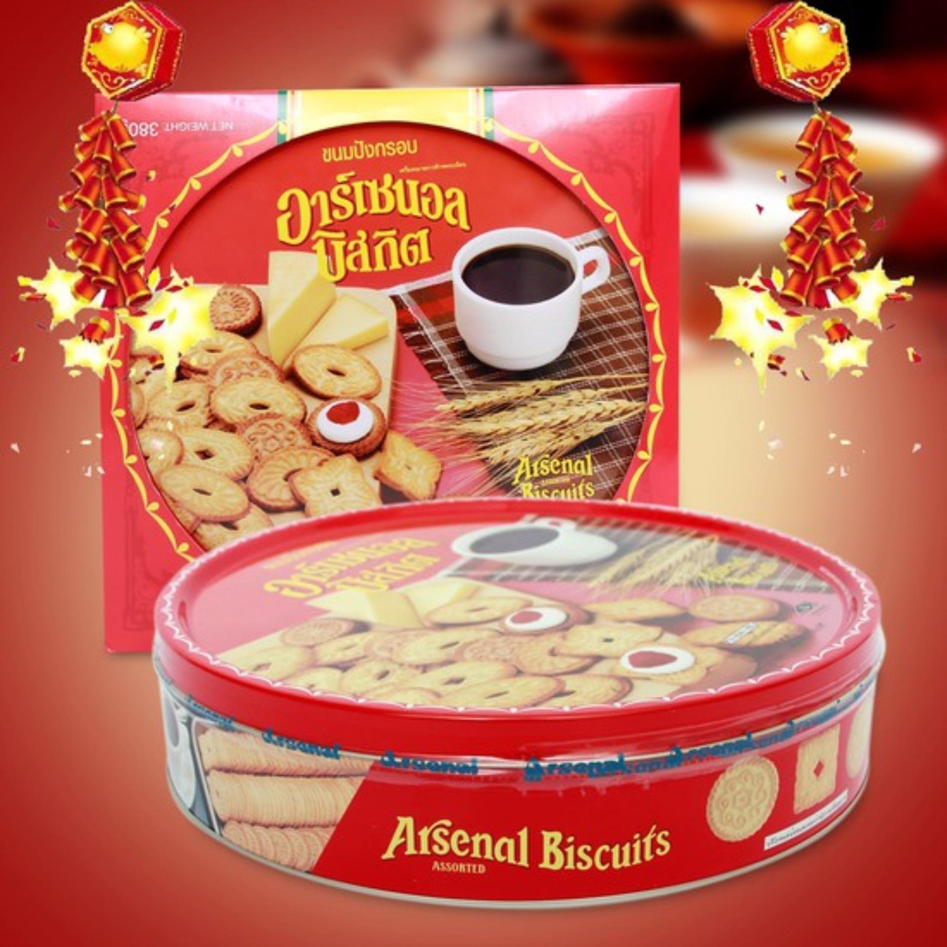 Bánh quy Arsenal