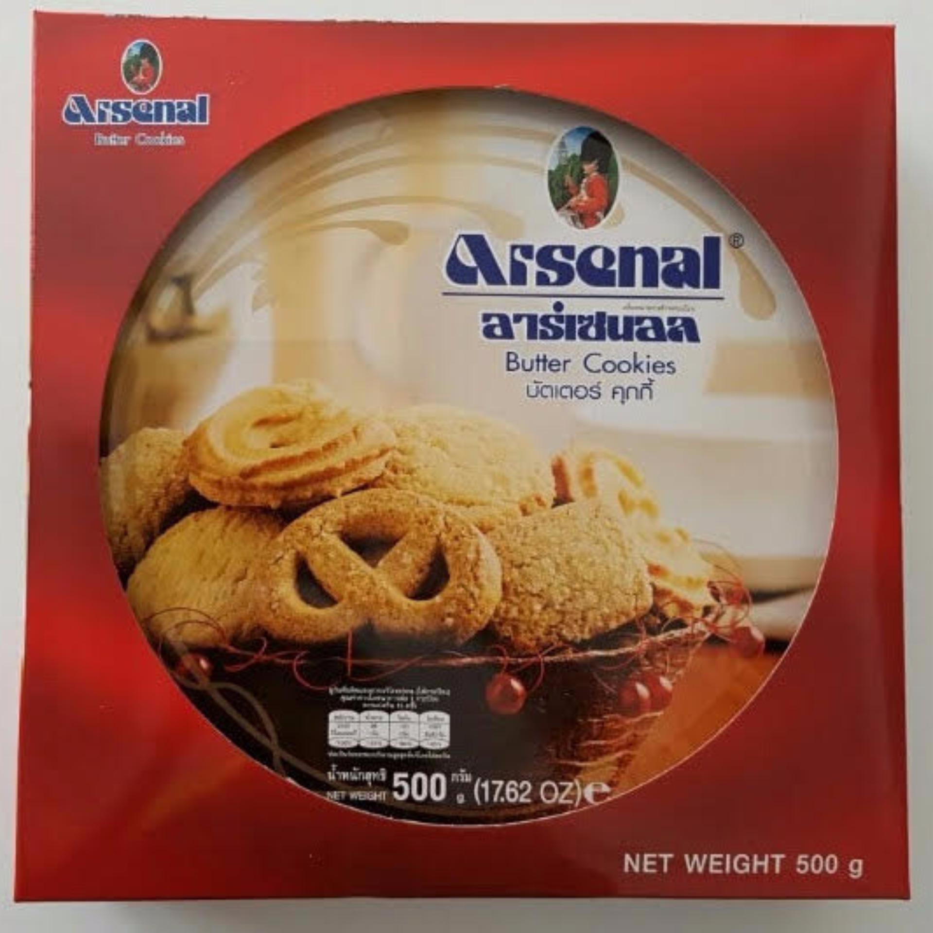 Bánh quy bơ ARSENAL 500g