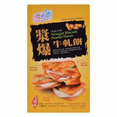 Bánh Quy Hương Vị Đậu Phộng Yuki & Love Nougat Biscuit Peanut Flavor (112g / Hộp)