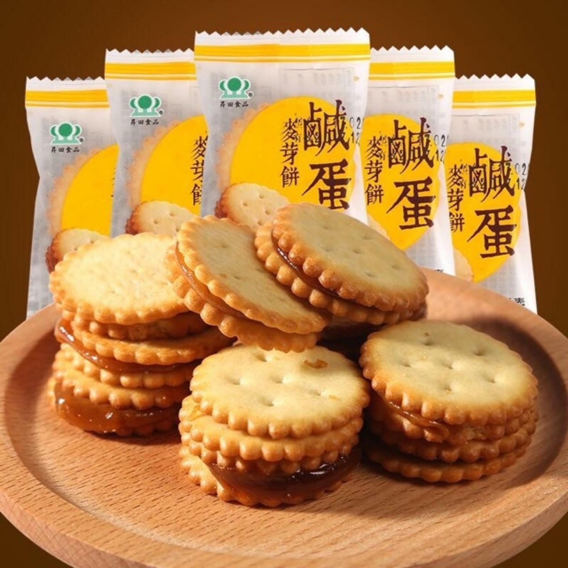 Chỗ bán Bánh quy nhân trứng muối Đài Loan cực ngon 500gr