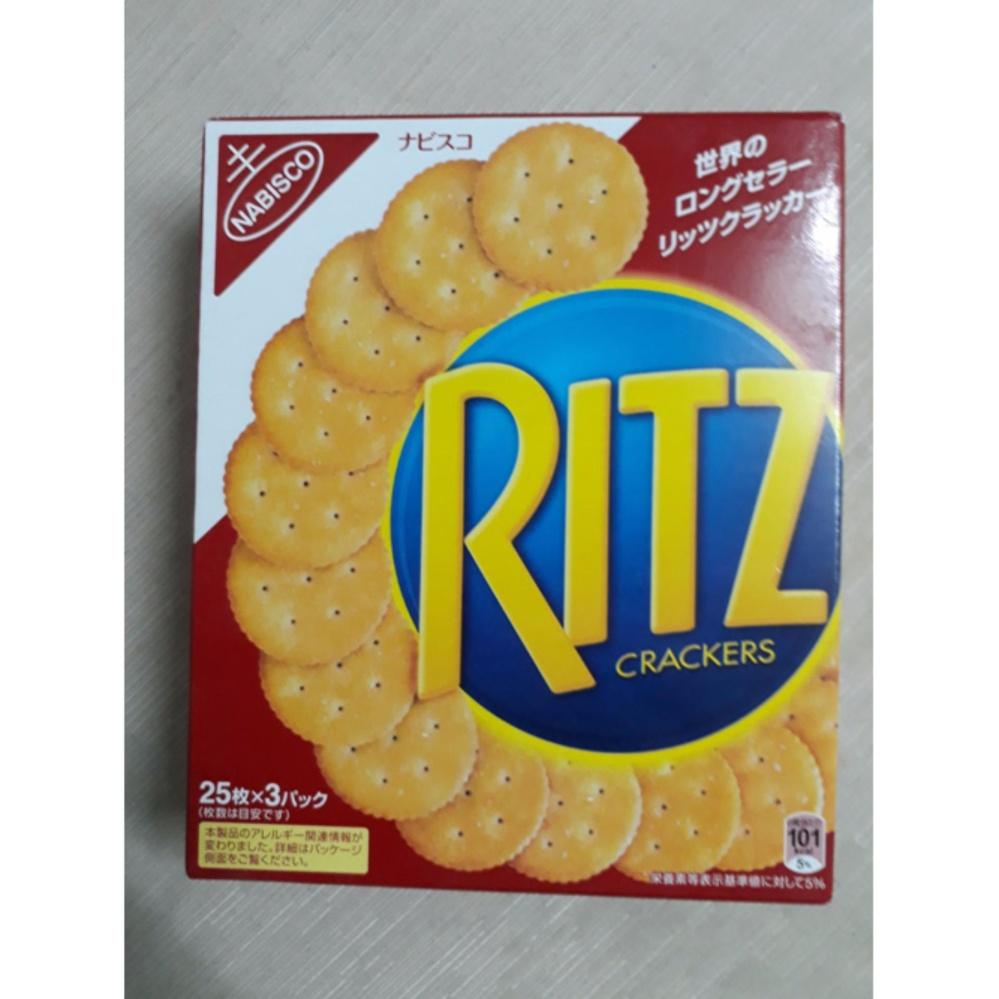 Giá Khuyến Mại Bánh Ritz Crackers của Nhật hộp giấy