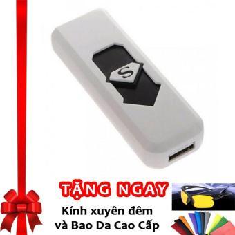 Bật lửa không dùng gas sạc cổng USB F564 (Trắng) + Tặng kính xuyên đêm và bao da cao cấp