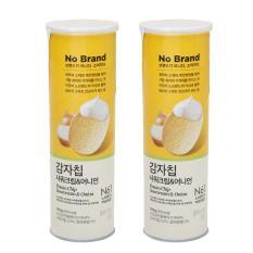Bộ 02 hộp Snack khoai tây kem hành Potato Chip SourceCream & Onion 110g, No Brand, Hàn Quốc Korea