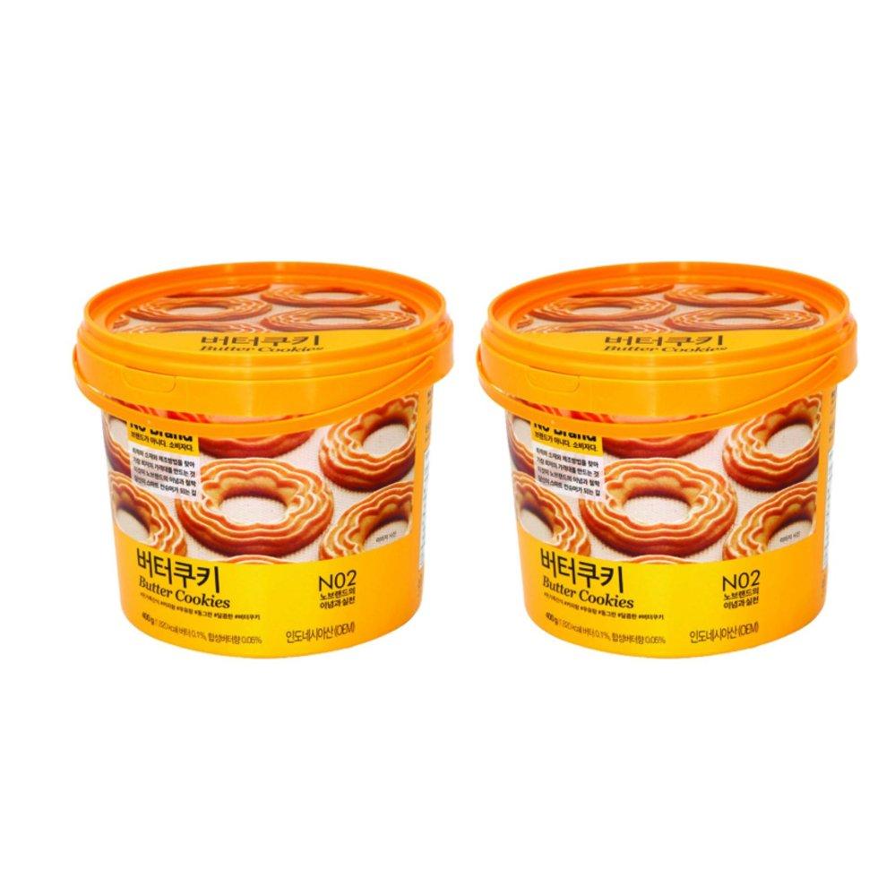 Bộ 02 thùng Bánh quy bơ Butter Cookies 400g