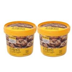 Bộ 02 thùng Bánh quy Chocochip Cookies 400g