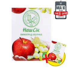 Bộ 10 hộp Nước ép hoa quả vị táo – nho trắng Haw Cik 200ml + Tặng 5 hộp cùng loại