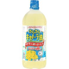 Bộ 2 Chai dầu hoa cải Ajinomoto Nhật Bản