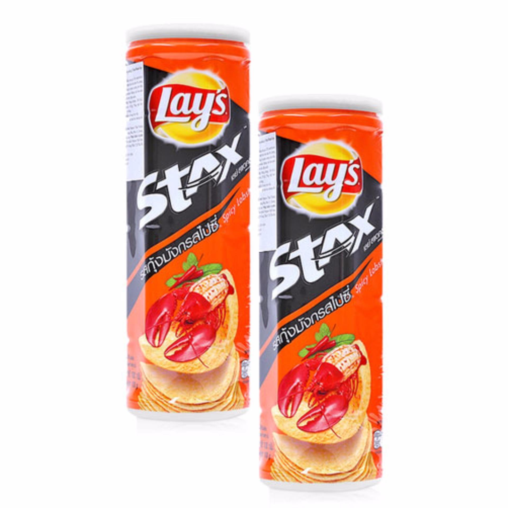 Địa Chỉ Bán Bộ 2 Snack Khoai Tây Vị Tôm Hùm Cay Lay's Stax Lon 100G