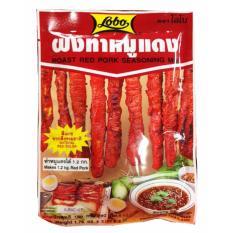 Bột Gia Vị Nướng Thịt Kiểu Thái (Gia Vị Làm Xá Xíu) 100g