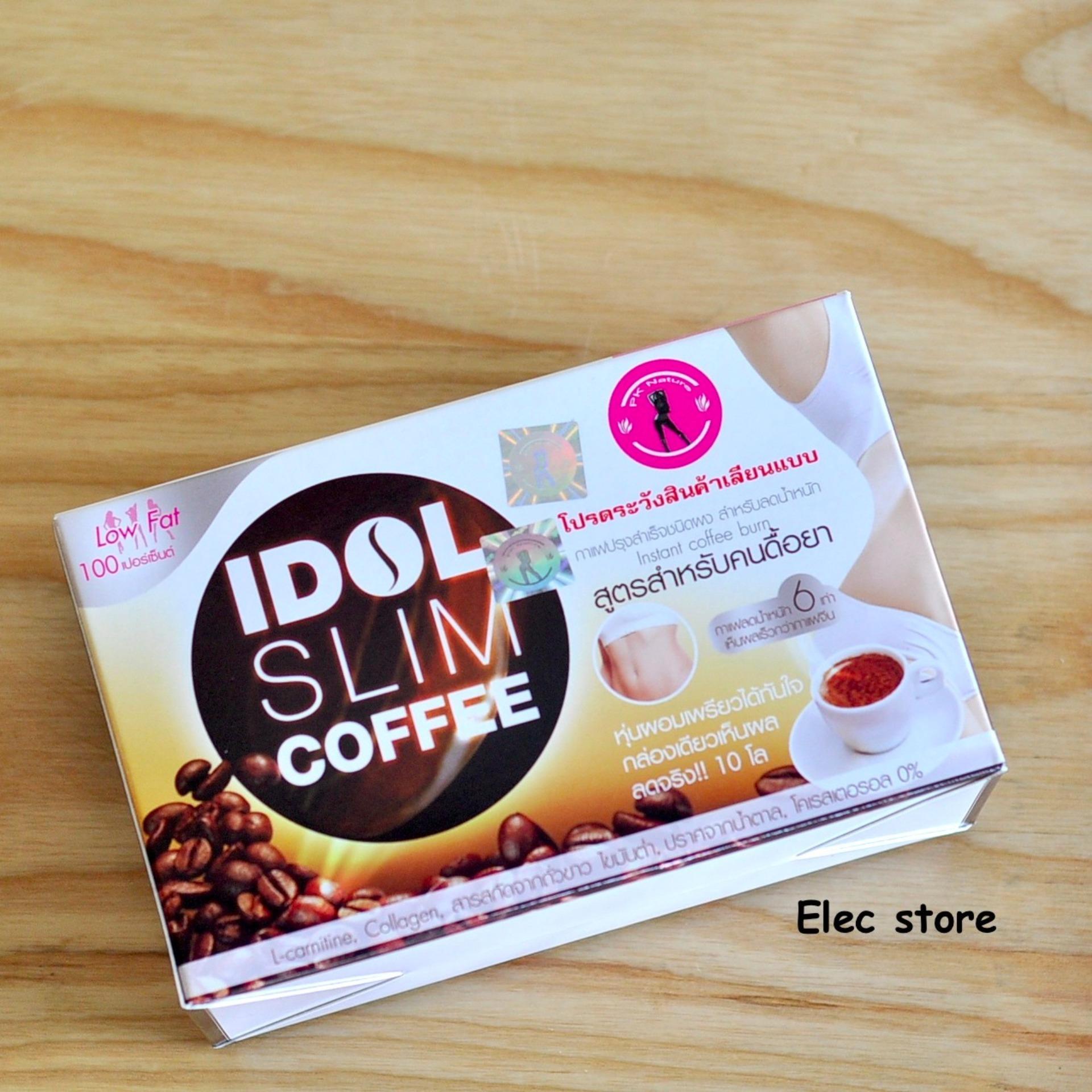 Cập Nhật Giá Cà phê giảm cân Idol Slim coffee Nhập khẩu Thái Lan (10 gói x 15g)
