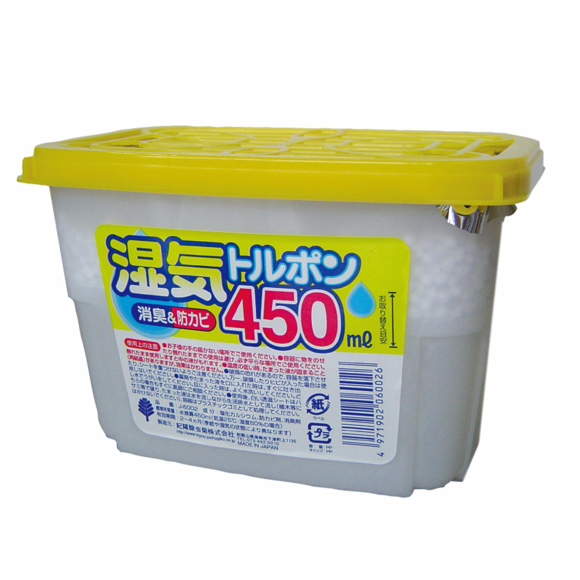 Chất hút ẩm khử mùi chống nấm mốc 450ml – Nhật Bản