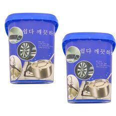 Combo 2 hộp kem cọ xoong nồi Hàn Quốc