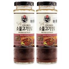 Combo 2 lọ Sốt BBQ thịt bò Bulgogi Marinade Beksul Hàn Quốc đặc biệt