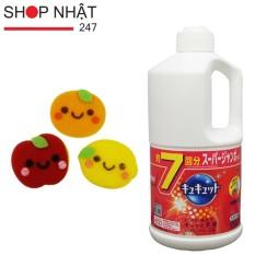 Combo nước rửa bát đậm đặc Kyukyuto và mút để xốp rửa bát (Nhiều màu) hàng nhập khẩu Nhật Bản