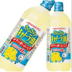 Dầu Hạt Cải Ajinomoto Nhật Bản (1000ml) _tốt cho tim mạch