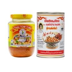Dầu Sa Tế Thái Lan 900g + Sốt Lẩu Thái ;Lan Tom Yum Paste loại ngon chuyên làm món ăn thái 454g