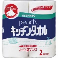 Giấy Nisshinbo Peach 2 cuộn