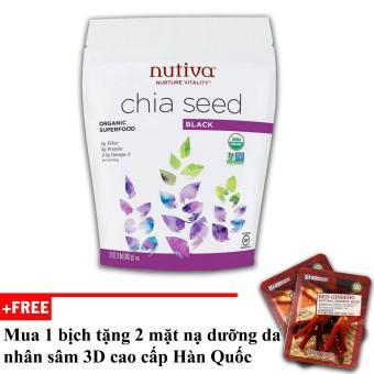 Hạt Chia Mỹ Nutiva Chia Seed Black 1kg