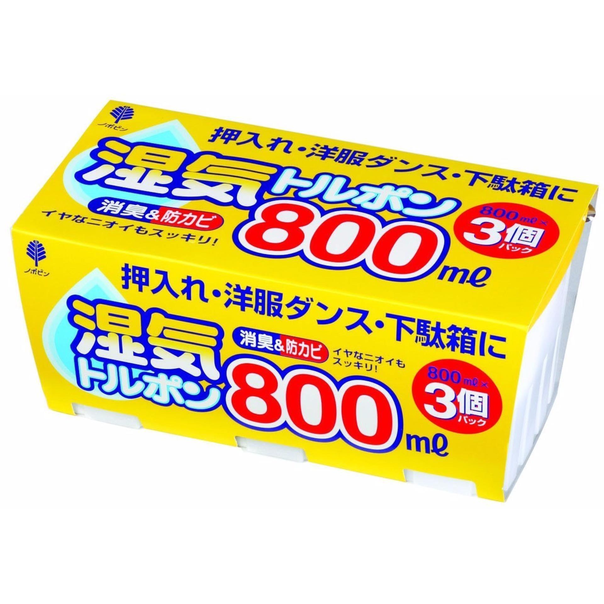 Nơi Bán Hộp hút ẩm cao cấp 800ml hàng nhập khẩu Nhật Bản