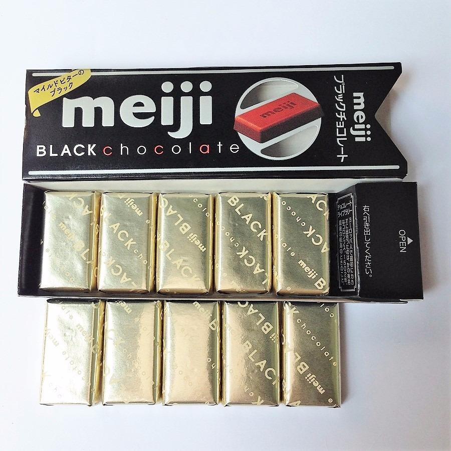 Hộp Socola Đen Nhật Bản Meiji Black Chocolate