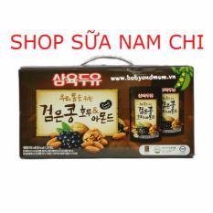 Hộp sữa đậu đen óc chó hạnh nhân Hàn Quốc (20 gói x 195ml)