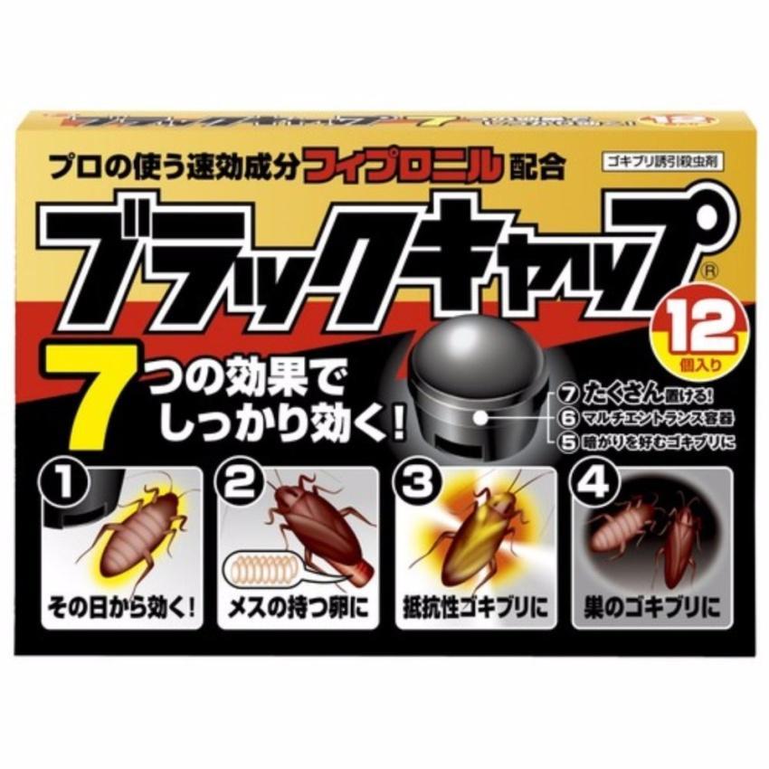 Hộp Thuốc diệt gián của Nhật – An toàn, không mùi độc hại
