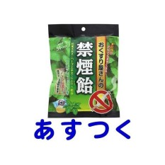 Kẹo ngậm cai cao cấp Nhật Bản