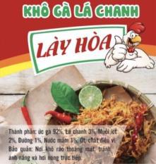 Khô gà lá chanh KHÔNG CAY Lày Hòa (bịch zipper 500gr).
