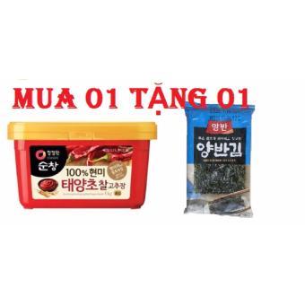 Mua 01 Hộp Tương Ớt Hàn Quốc Gochujang Cao Cấp 500G Tặng 01 Gói LàKim Ăn Liền KimBab Cực Ngon