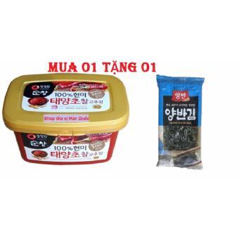 Mua 01 Hộp Tương Ớt Hàn Quốc Nhập Khẩu 1Kg Tặng 01 Gói Lá Kim ĂnLiền Kimbab