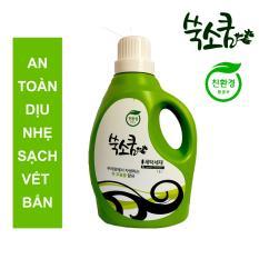 Nước giặt thiên nhiên tinh chất ngải cứu Ssooksoqoom 1.8L – nhập khẩu Hàn Quốc