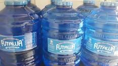 Nước uống đóng bình Futawa