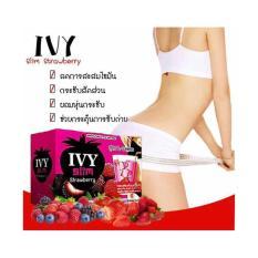 Nước Uống Giảm Cân Vị DÂU TÂY (BERRY) Ivy Slim Thái Lan (Hộp 10 gói) – An Toàn Mọi Cơ Địa