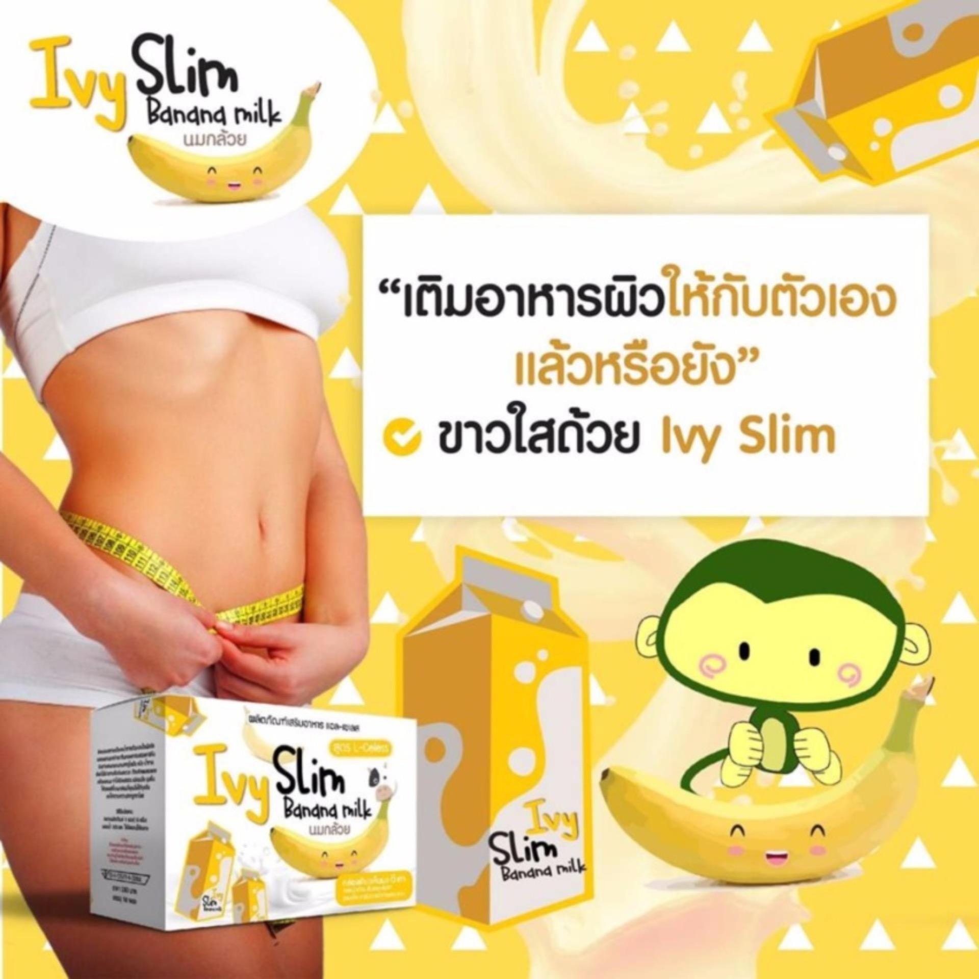 Nước Uống Giảm Cân Vị Sữa Chuối Ivy Slim Thái Lan (Hộp 10 gói) – An Toàn Mọi Cơ Địa