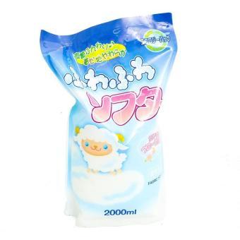 Nước xả làm mềm vải xanh, khử mùi, diệt khuẩn Nhật Bản - 2Lít
