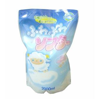 Nước xả mềm vải và khử mùi Fuwa Nhật 2000ml