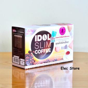 Slim coffee - Cà phê giảm cân Thái Lan (10 gói x 15g)