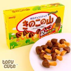 Socola Meiji – Kinoko Chocolate 74gr