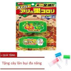 Super Arinosu Koroki Thức ăn diệt kiến Nhật Bản - An toàn, không mùi độc hại + TẶNG CÂY LĂN BỤI ĐA NĂNG