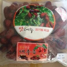 Táo đỏ sấy khô Hàn Quốc Cao Cấp quả to ( hộp 1kg)