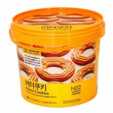 Thùng Bánh quy bơ Butter Cookies 400g