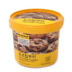Thùng Bánh quy Chocochip Cookies 400g