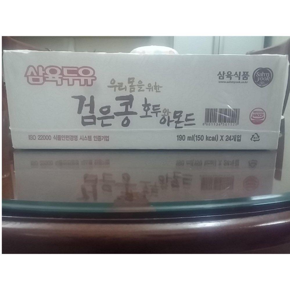 Thùng Sữa Đậu Đen Hạnh Nhân Óc Chó Salm Yook Hàn Quốc 24 hộp x 190ml