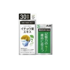 Viên bổ não, hỗ trợ trí nhớ cao cấp Asahi 30 ngày (90 viên) Nhật Bản (PHÂN PHỐI SỈ & LẺ/ 0946707283)