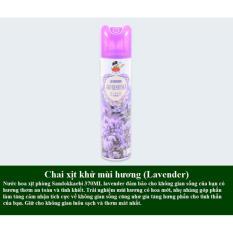 Xịt Thơm Phòng Sandokaebi Hàn Quốc 370ml Hương Lavender (Hoa oải hương)