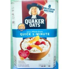 Yến Mạch Quaker Oats cán vỡ Quick 1 Minute nguyên thùng 4.52Kg