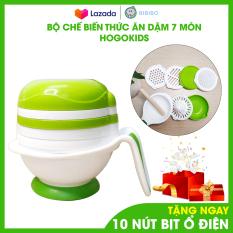 Bộ dụng cụ chế biến đồ ăn dặm HOGO KIDS 7 món đầy đủ cho bé, bộ chế biến cao cấp, chất lượng đảm bảo, an toàn với người sử dụng